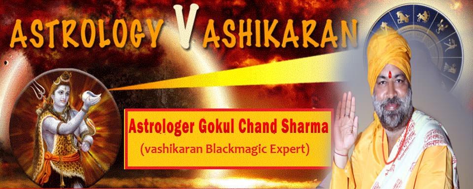 Get in Touch for more information on Vashikaran Specialist in Pakistan,Love Vashikaran Baba